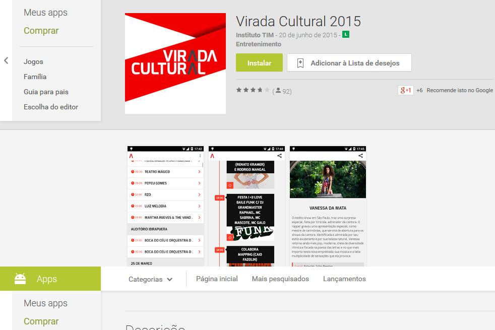 Instituto TIM produz app da Virada